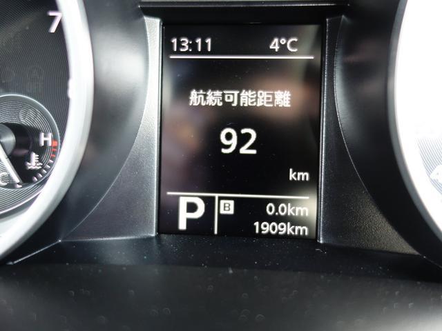 XGリミテッドフルタイム4WD DSBS クルコン 旧社用車(19枚目)