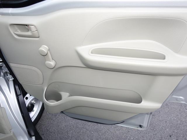 PAリミテッド 3型 2WD DCBS 新車保証継 動画有(33枚目)