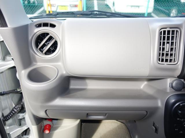 PAリミテッド 3型 2WD DCBS 新車保証継 動画有(48枚目)