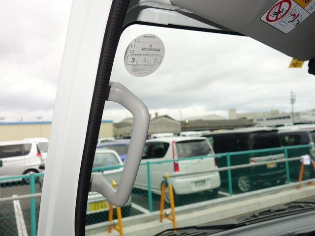 KCエアコンパワステ 4型 DカメラBサポート 動画有(53枚目)