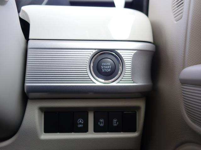 HYBRID X 2型4WD屋根白IIUPグレードP旧社用車(22枚目)