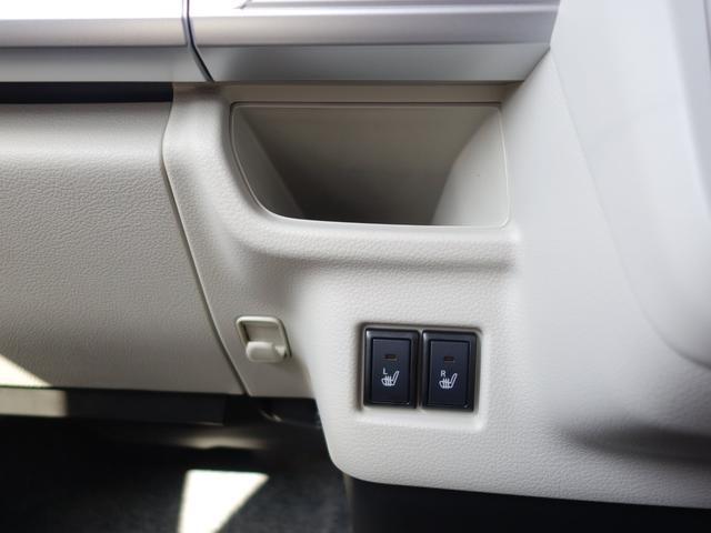 HYBRID X 2型4WD屋根白IIUPグレードP旧社用車(44枚目)