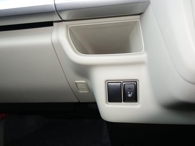 HYBRID X2型屋根白II旧社用車UPグレードPカメラP(41枚目)