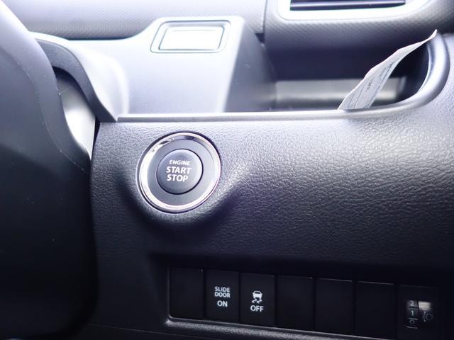 G 2型 後席左電動スライドドア 新車保証継承(29枚目)