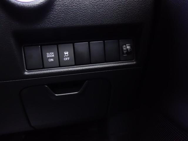 G 2型 後席左電動スライドドア 新車保証継承(46枚目)