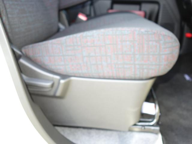 HYBRID G 2型 DCBS 後退時ブレS 新車保証継承(23枚目)
