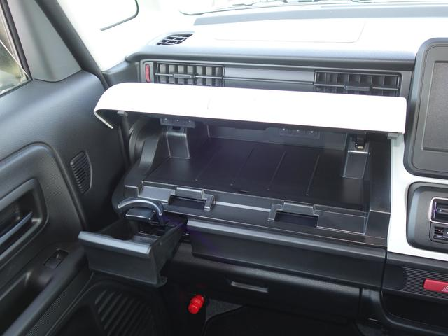 HYBRID G 2型 DCBS 後退時ブレS 新車保証継承(39枚目)