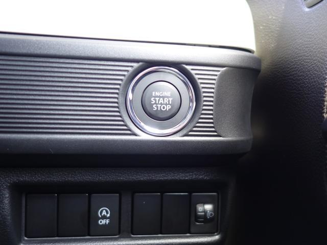 HYBRID G 2型 DCBS 後退時ブレS 新車保証継承(51枚目)