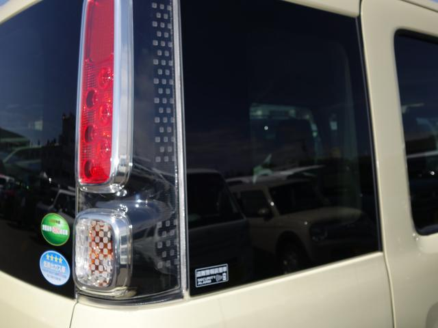 HYBRID G 2型 DCBS 後退時ブレS 新車保証継承(66枚目)
