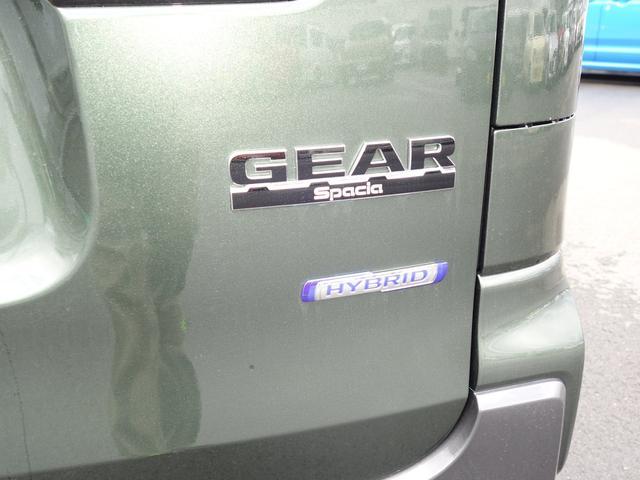 ギア HYBRID XZ 2型 4WD 全方位カメラP(68枚目)