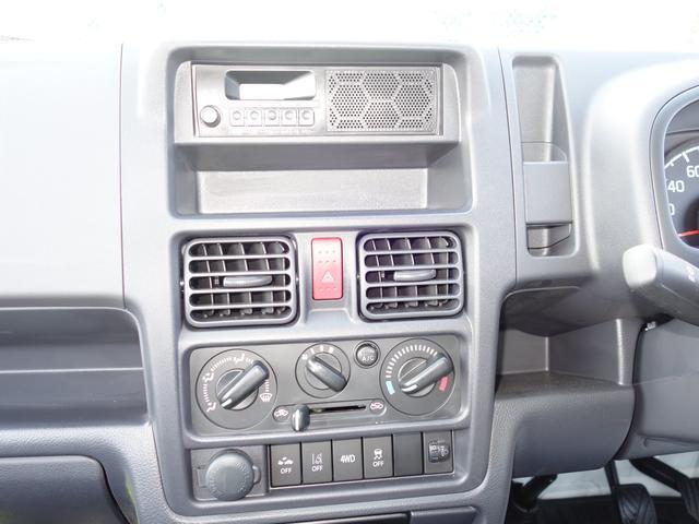 KCエアコンパワステ 4型 4WD DCBS(3枚目)