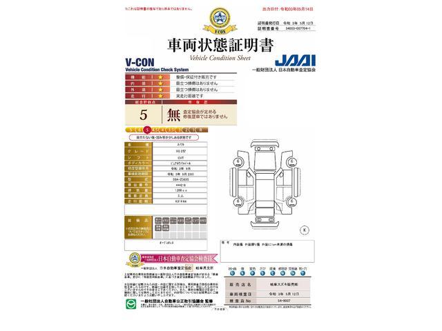 XG 2型フルタイム4WD DSBS 旧社用車 新車保証継承(10枚目)