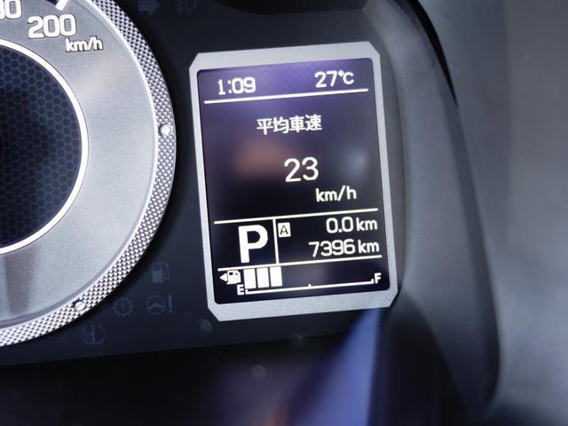 HYBRID MG 2型 DCBS 旧セールスカ 動画有(24枚目)