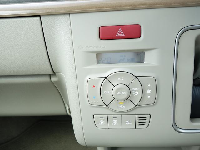 X 3型 屋根白II HIDヘッドライト 新車保証継承(44枚目)