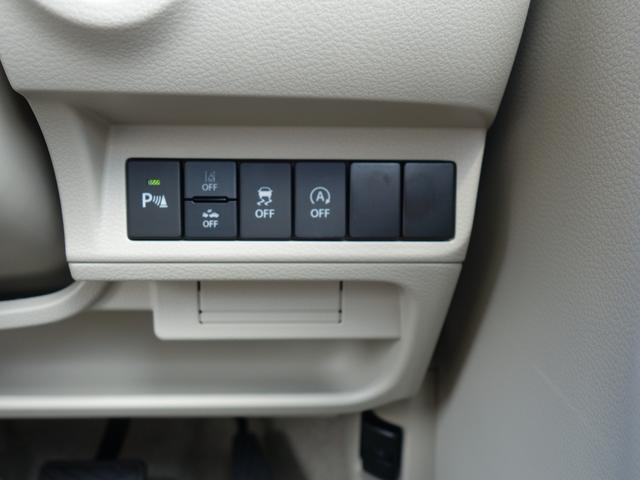 X 3型 屋根白II HIDヘッドライト 新車保証継承(47枚目)