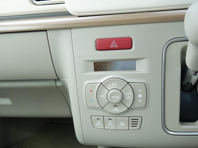 X 3型 HIDヘッドライト アルミホイール 新車保証継承(43枚目)