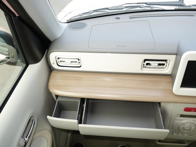 X 3型 HIDヘッドライト アルミホイール 新車保証継承(53枚目)