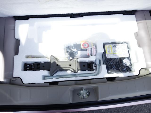 X MK42S 2型 DCBS ナビ&バックカメラ ドラレコ(70枚目)