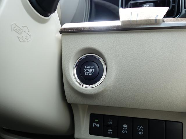モード 3型 HID Pスタート 新車保証継承(29枚目)