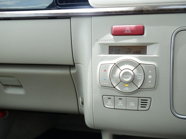 モード 3型 HID Pスタート 新車保証継承(46枚目)