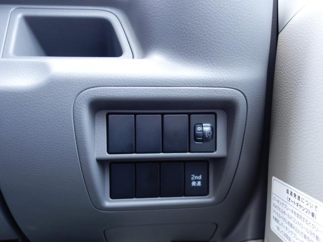 PAリミテッド 3型 5AGS車 キーレス 新車保証継承(43枚目)
