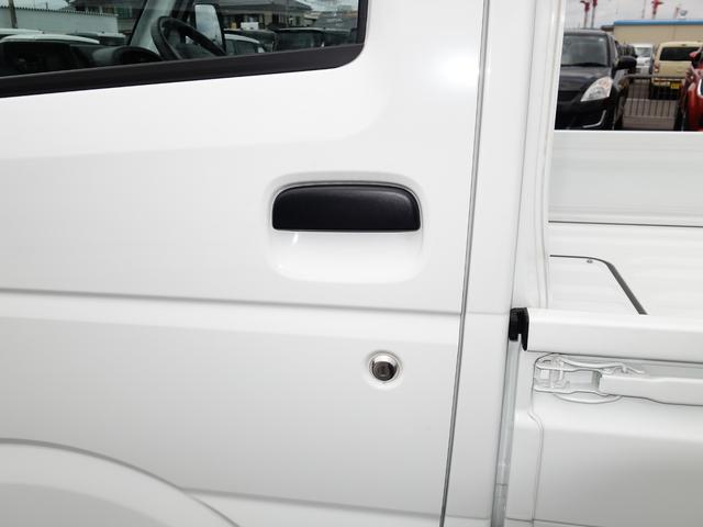 KCエアコン・パワステ KCエアコンパワステ 4型 2WD 5MT DCBS 新車保証継承(57枚目)