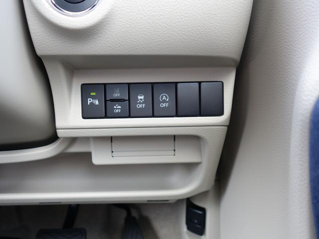 モード 3型 DSBS HIDヘッドライト Pスタート(45枚目)