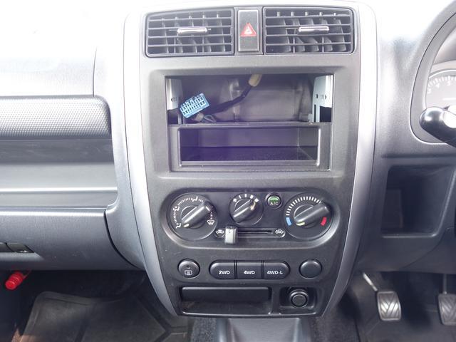 XG 9型 ターボ車 4WD 5MT エアコン パワステ パワーウインドー キーレスエントリー 評価4点 1年保証(18枚目)