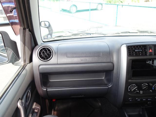 XG 9型 ターボ車 4WD 5MT エアコン パワステ パワーウインドー キーレスエントリー 評価4点 1年保証(54枚目)
