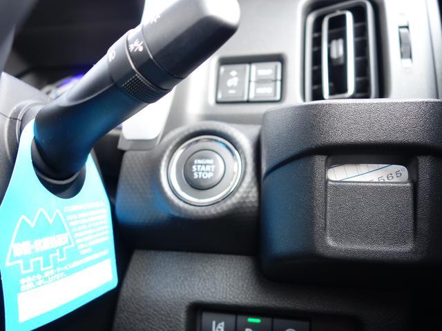 HYBRID X  フルタイム4WD DCBS 新車保証継承(29枚目)