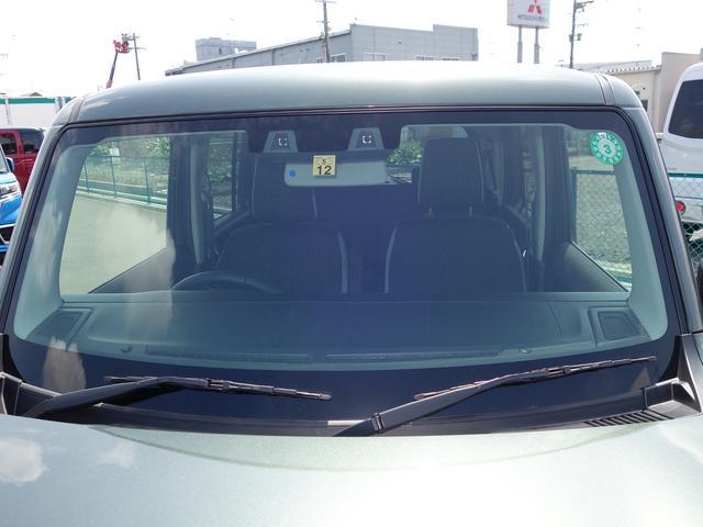 HYBRID X  フルタイム4WD DCBS 新車保証継承(32枚目)