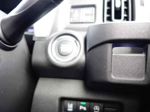 ハイブリッドG HYBRID G フルタイム4WD DCBS オートエアコン キーレスPスタート 新車保証継承(30枚目)
