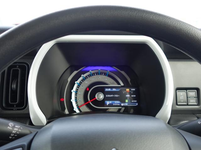 ハイブリッドG HYBRID G フルタイム4WD DCBS オートエアコン キーレスPスタート 新車保証継承(44枚目)