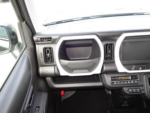 ハイブリッドG HYBRID G フルタイム4WD DCBS オートエアコン キーレスPスタート 新車保証継承(55枚目)