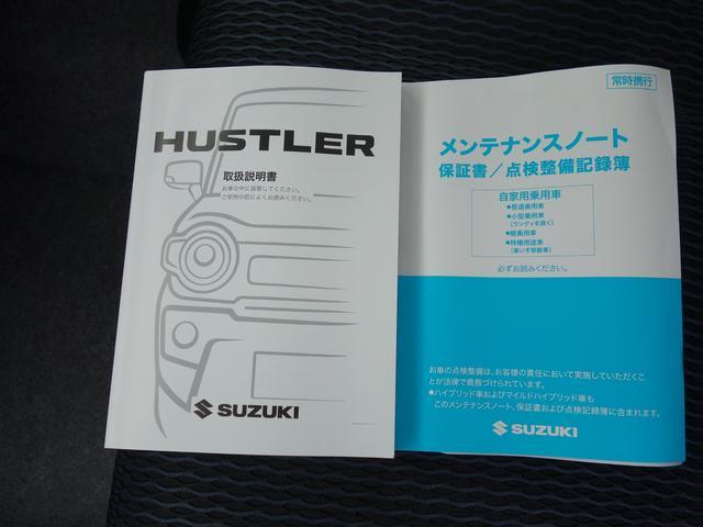 Jスタイルターボ屋根白II全方位モニタ付9インチナビ&TV(61枚目)
