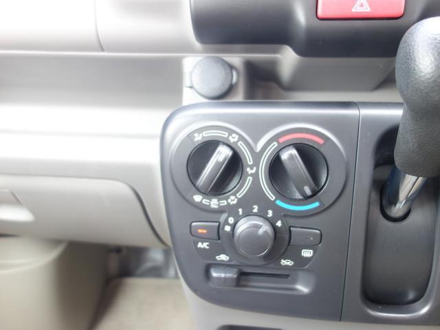 PAリミテッド 3型 DCBS キーレス 新車保証継承(42枚目)