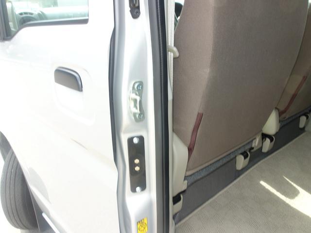 PAリミテッド 3型 DCBS キーレス 新車保証継承(54枚目)
