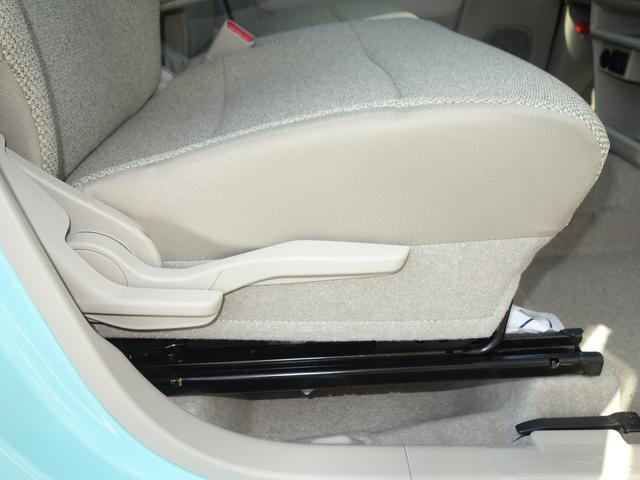 L 3型 DセンサーブレーキS オートAC 新車保証継承(23枚目)