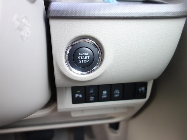 L 3型 DセンサーブレーキS オートAC 新車保証継承(29枚目)