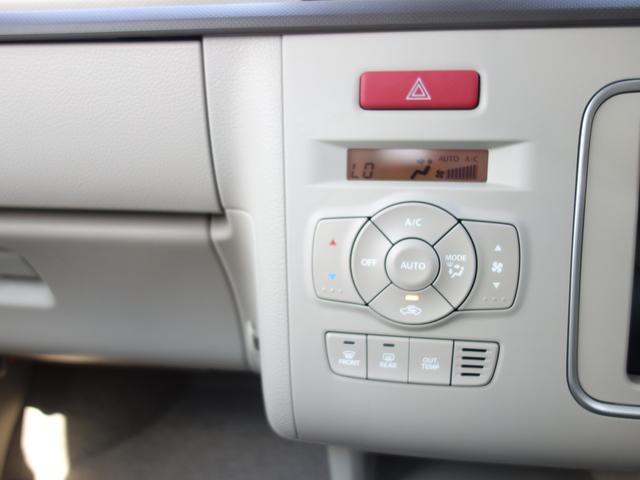 L 3型 DセンサーブレーキS オートAC 新車保証継承(42枚目)