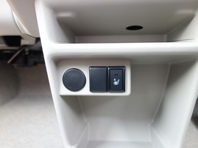 L 3型 DセンサーブレーキS オートAC 新車保証継承(43枚目)