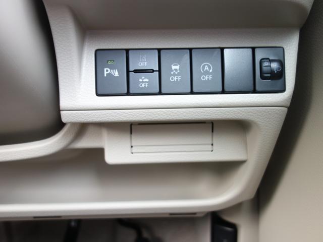 L 3型 DセンサーブレーキS オートAC 新車保証継承(45枚目)