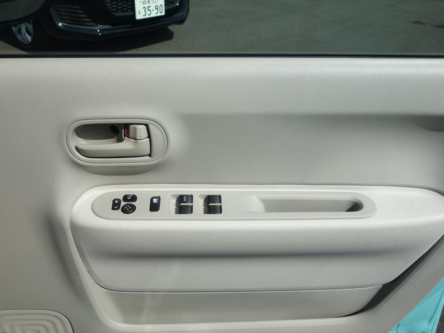 L 3型 DセンサーブレーキS オートAC 新車保証継承(46枚目)
