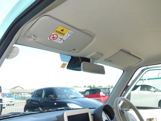 L 3型 DセンサーブレーキS オートAC 新車保証継承(51枚目)