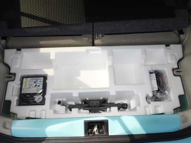 L 3型 DセンサーブレーキS オートAC 新車保証継承(61枚目)