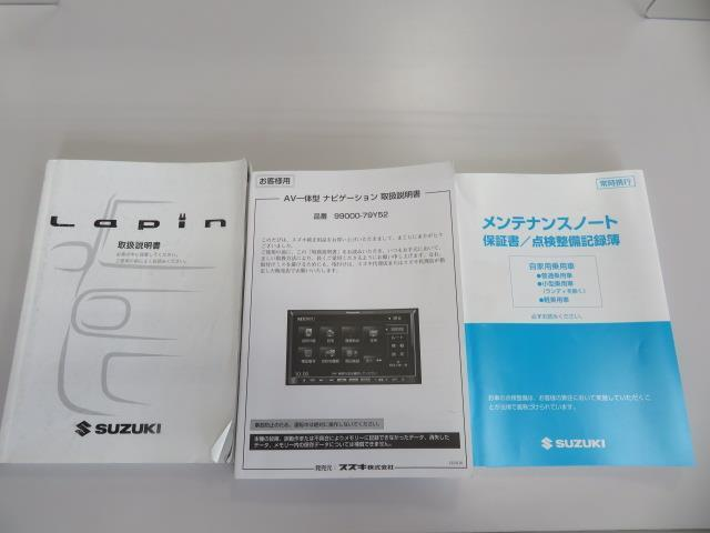 Xセレクション フルセグ メモリーナビ DVD再生 ETC ワンオーナー アイドリングストップ(22枚目)