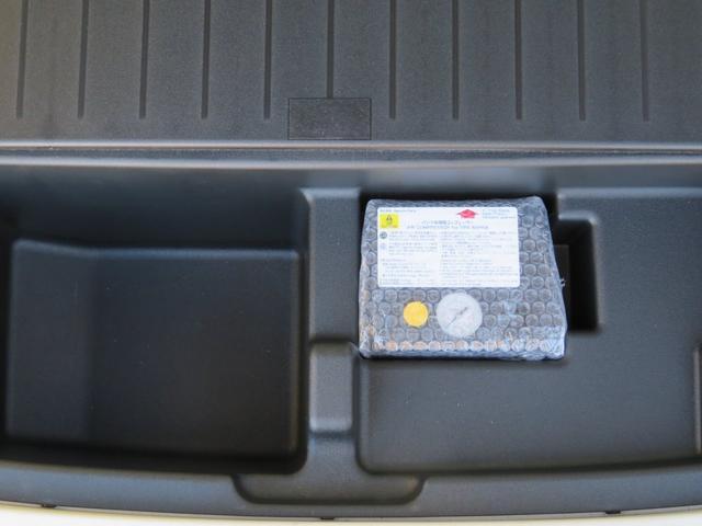 トヨタ シエンタ G SDナビ バックモニター 両側パワースライド