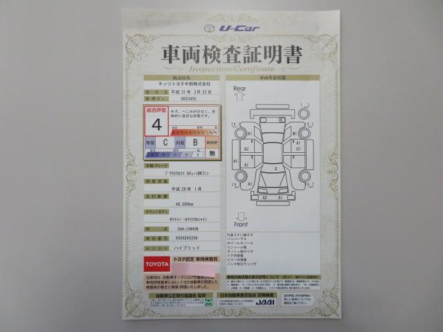 G チューン ブラック 7人乗り HDDナビ バックモニター(2枚目)