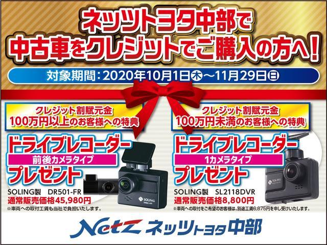 ハイブリッドX SDナビ フルセグ トヨタセーフティーセンス LEDヘッドランプ 両側パワースライド スマートキー ETC バックカメラ(2枚目)