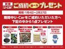 Xセレクション フルセグ メモリーナビ DVD再生 ETC ワンオーナー アイドリングストップ(2枚目)